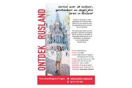 Cursus over Rusland voor de tweede keer in Hoorn