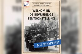 Tentoonstelling 75 Jaar Vrijheid in Westfriesland gaat digitaal